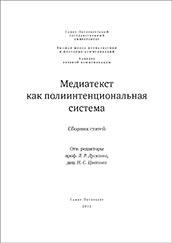 Медиалингвистика 2012 сборник статей