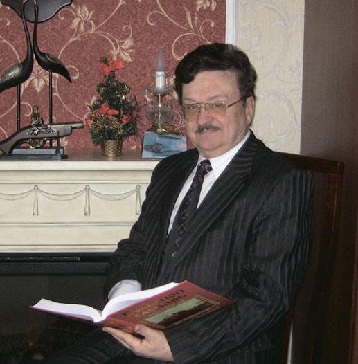 Профессор Н.Ф.Алефиренко. Журнал Медиалингвистика