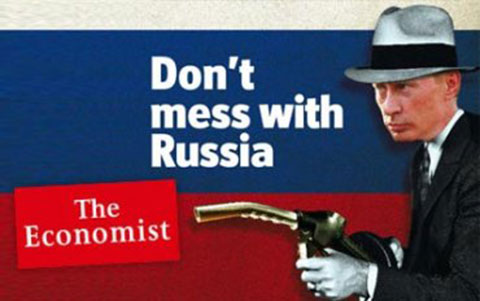 http://www.economist.com/printedition/2006-12-16. Журнал Медиалингвистика